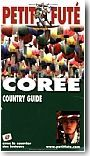 Corée. Country Guide