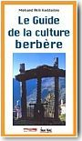 Guide de la culture berbère