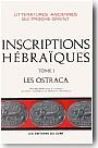 Inscriptions h�bra�ques, tome 1 Les Ostraca